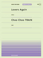 Lovers Again/Choo Choo TRAIN (PPP-016)