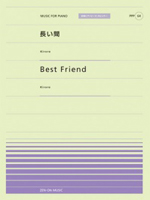 長い間/Best Friend (PPP‐064)