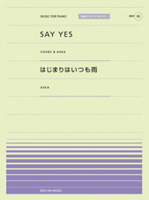 SAY YES/はじまりはいつも雨 (PPP‐085)