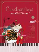 コンサートにも使える おしゃれなクリスマス名曲集